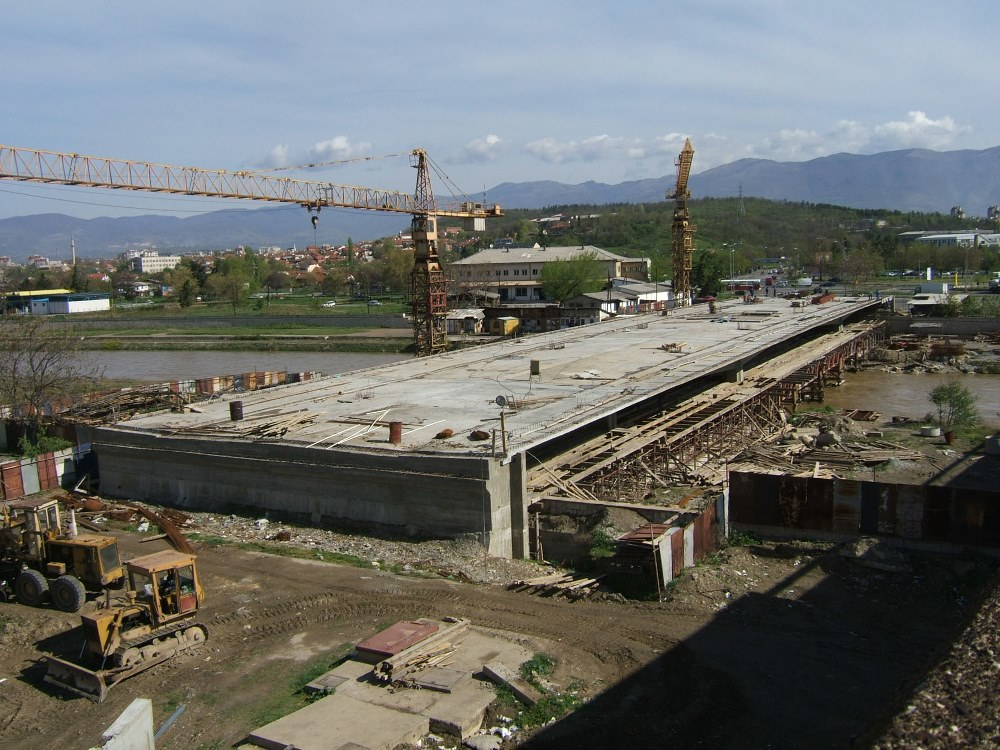 Naming the bridge: Rosa Plaveva and Nakie Bajram