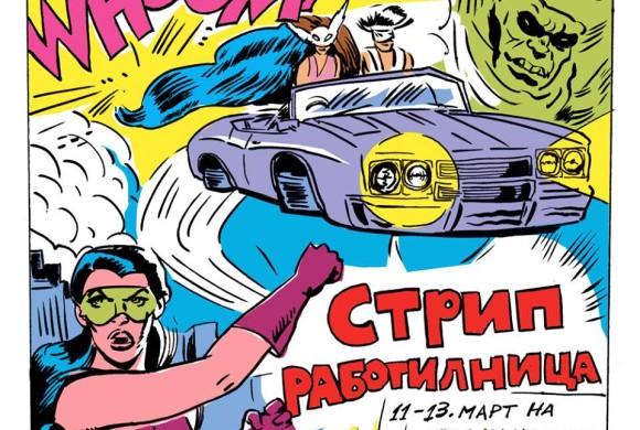 Strip radionica Helene Janečić na festivalu Prvo pa žensko